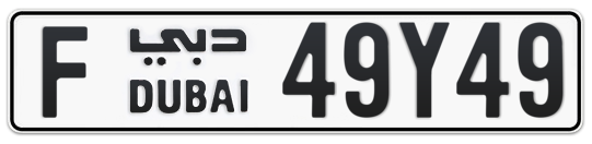 F 49Y49 - Plate numbers for sale in Dubai