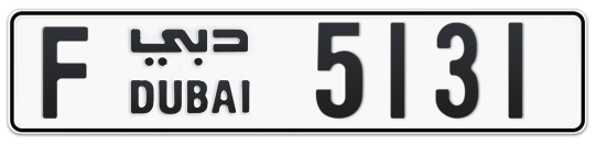 F 5131 - Plate numbers for sale in Dubai
