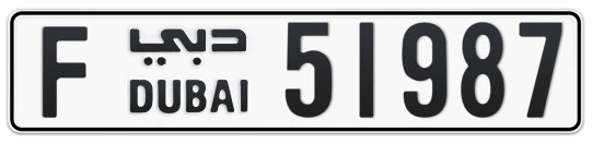 F 51987 - Plate numbers for sale in Dubai