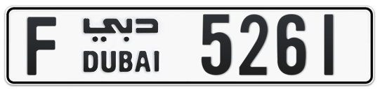 F 5261 - Plate numbers for sale in Dubai