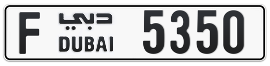 F 5350 - Plate numbers for sale in Dubai