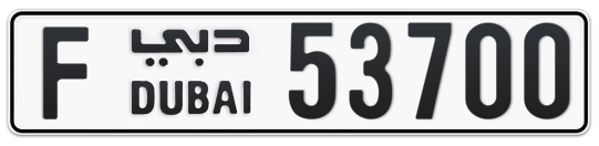 F 53700 - Plate numbers for sale in Dubai