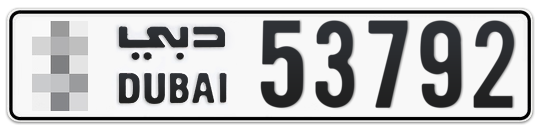 * 53792 - Plate numbers for sale in Dubai