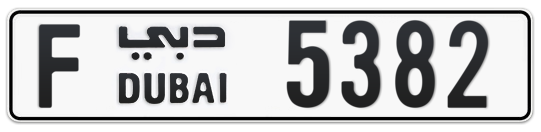F 5382 - Plate numbers for sale in Dubai