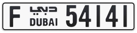 F 54141 - Plate numbers for sale in Dubai