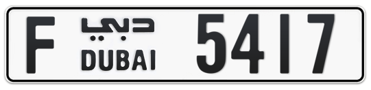 F 5417 - Plate numbers for sale in Dubai