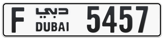 F 5457 - Plate numbers for sale in Dubai