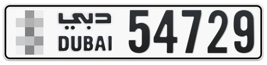 * 54729 - Plate numbers for sale in Dubai