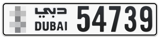 * 54739 - Plate numbers for sale in Dubai