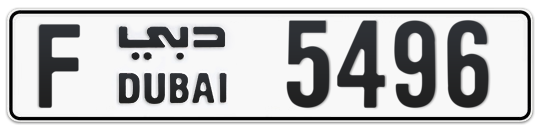 F 5496 - Plate numbers for sale in Dubai