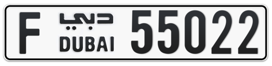 F 55022 - Plate numbers for sale in Dubai