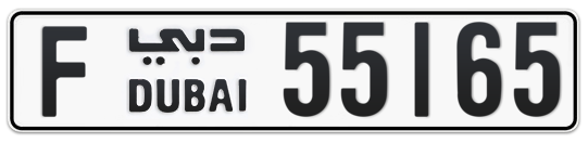 F 55165 - Plate numbers for sale in Dubai