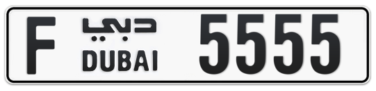 F 5555 - Plate numbers for sale in Dubai