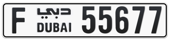 F 55677 - Plate numbers for sale in Dubai