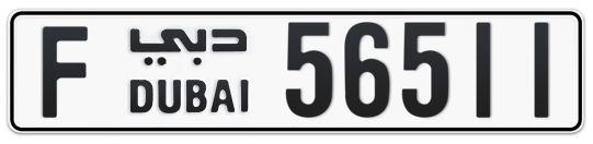 F 56511 - Plate numbers for sale in Dubai