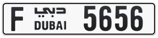 F 5656 - Plate numbers for sale in Dubai