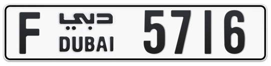 F 5716 - Plate numbers for sale in Dubai