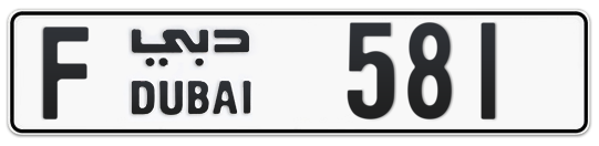 F 581 - Plate numbers for sale in Dubai