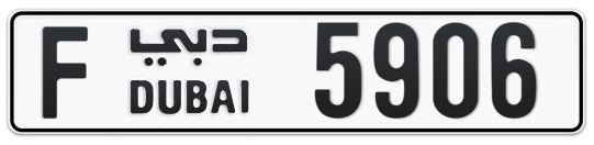 F 5906 - Plate numbers for sale in Dubai