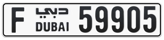 F 59905 - Plate numbers for sale in Dubai