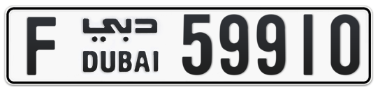 Dubai Plate number F 59910 for sale on Numbers.ae