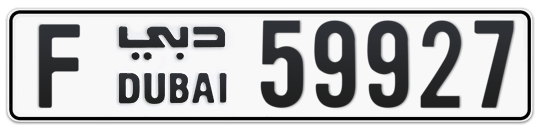 F 59927 - Plate numbers for sale in Dubai