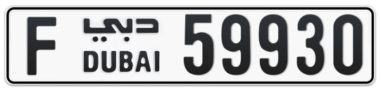 F 59930 - Plate numbers for sale in Dubai