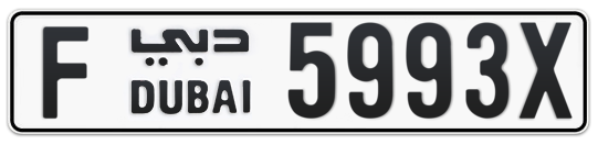 F 5993X - Plate numbers for sale in Dubai
