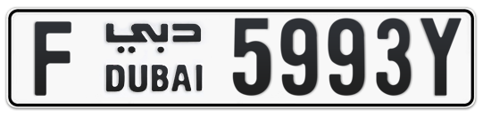 F 5993Y - Plate numbers for sale in Dubai