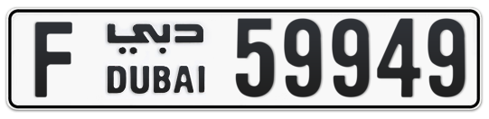 F 59949 - Plate numbers for sale in Dubai