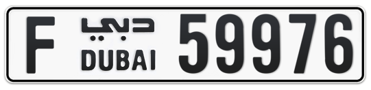 F 59976 - Plate numbers for sale in Dubai