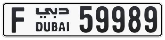 F 59989 - Plate numbers for sale in Dubai