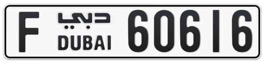 F 60616 - Plate numbers for sale in Dubai