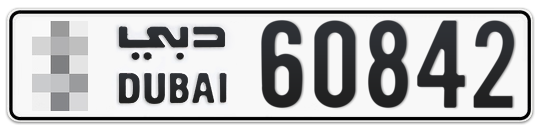 * 60842 - Plate numbers for sale in Dubai