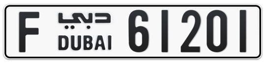 F 61201 - Plate numbers for sale in Dubai