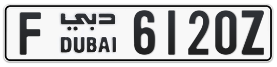 Dubai Plate number F 6120Z for sale on Numbers.ae