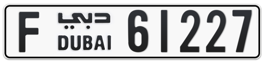 F 61227 - Plate numbers for sale in Dubai