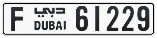 F 61229 - Plate numbers for sale in Dubai