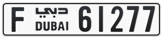 F 61277 - Plate numbers for sale in Dubai