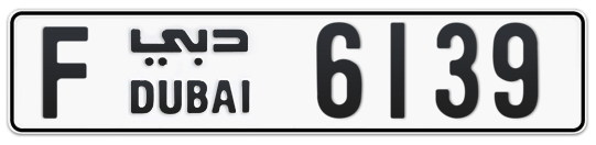 F 6139 - Plate numbers for sale in Dubai