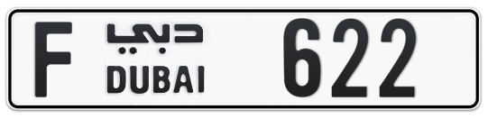 F 622 - Plate numbers for sale in Dubai