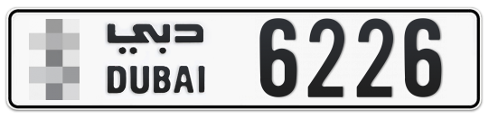 * 6226 - Plate numbers for sale in Dubai