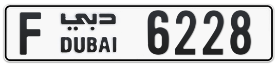 F 6228 - Plate numbers for sale in Dubai