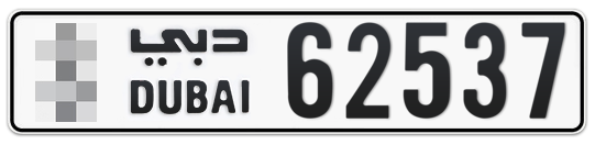 * 62537 - Plate numbers for sale in Dubai