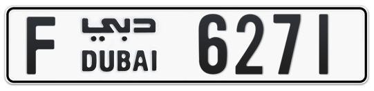 F 6271 - Plate numbers for sale in Dubai