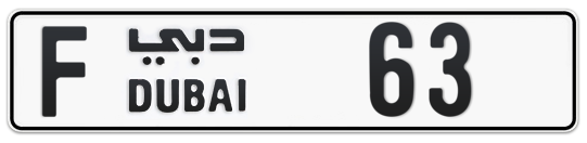 F 63 - Plate numbers for sale in Dubai