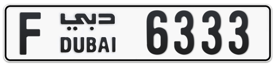 F 6333 - Plate numbers for sale in Dubai