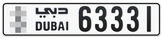 * 63331 - Plate numbers for sale in Dubai