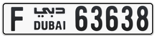 F 63638 - Plate numbers for sale in Dubai
