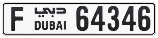 F 64346 - Plate numbers for sale in Dubai